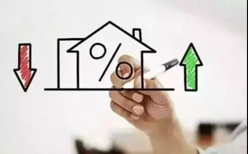 如果房价下跌一半,你还会买房吗?