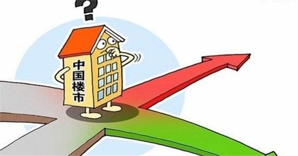 2021年长沙房价是涨是跌,房价会不会报复性反弹?