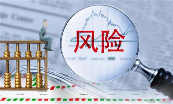 防风险重回C位,明年市场恐将巨变