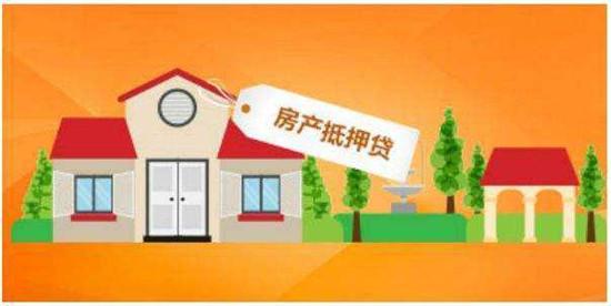 长沙法拍房贷款:全款再抵押的优点以及操作方法