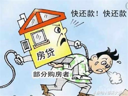 冲动买房还不起房贷怎么办?还不起房贷最坏的结果是什么?