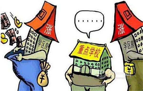 长沙学区房和学位房哪个好?买学区房有什么风险需要注意?