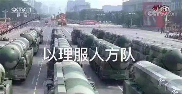 沉默的中国:当外部世界开启口诛笔伐模式