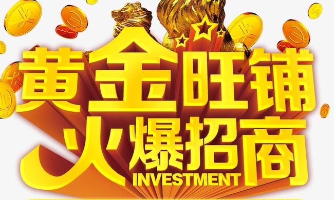 长沙商铺有哪几种类型,投资什么商铺稳定?