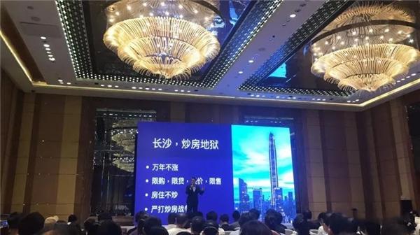 深圳限购新政,长沙未来楼市怎么走?