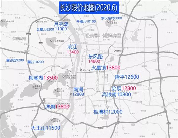 2020年长沙限价地图