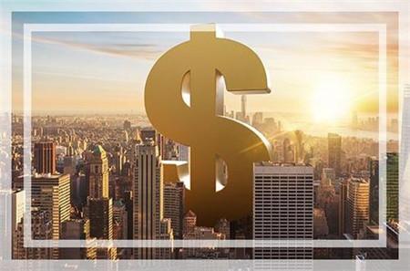 宏观角度分析:未来哪些城市房产值得投资?