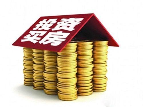 买房投资:一套房子如何变成三套房子?普通人如何通过房产逆袭?