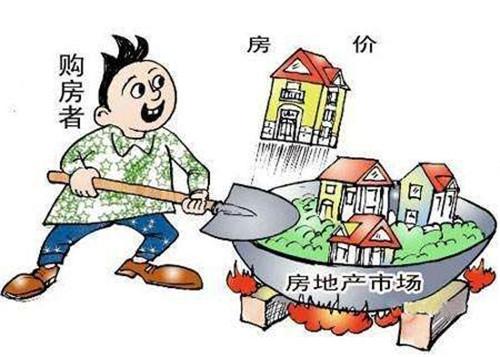 三四线城市房产还值得买吗?炒房客纷纷离场谁来为地市高房价