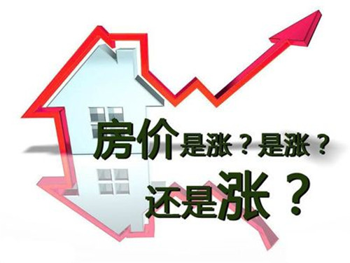 2020年长沙房价稳定略涨,现在还适合买房置业吗?