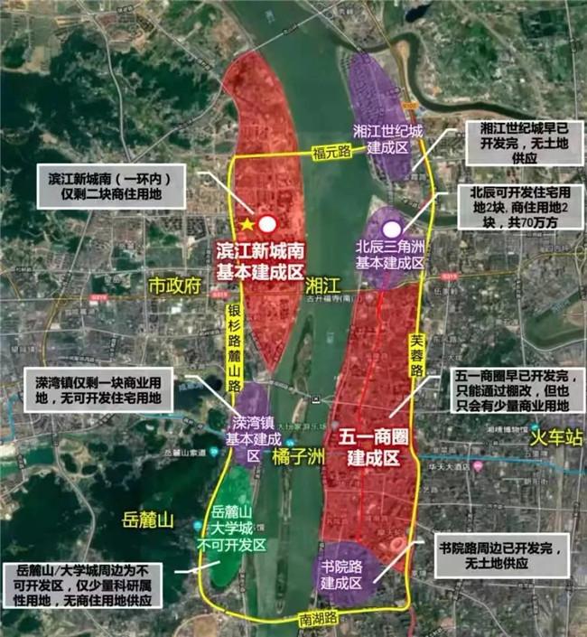 滨江新城片区