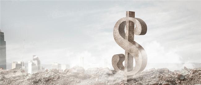 按揭贷款30年利息比本金多,贷款买房合适吗?