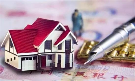 都在传,国内大循环意味着房价要大跌了!真的是这样吗?