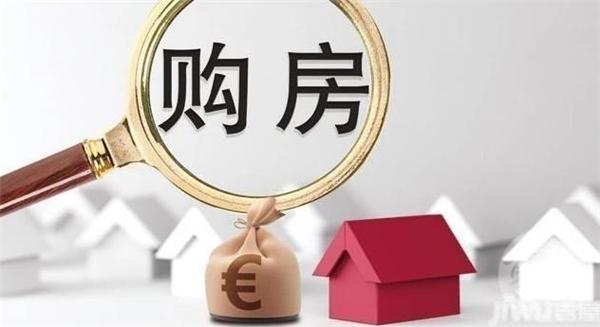 投资买房最重要看哪几点?除了教育和交通,商业配套真的能带