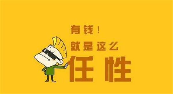 王思聪创业