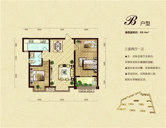 90平方的房子真的很小吗?为什么89平的房子最好卖?