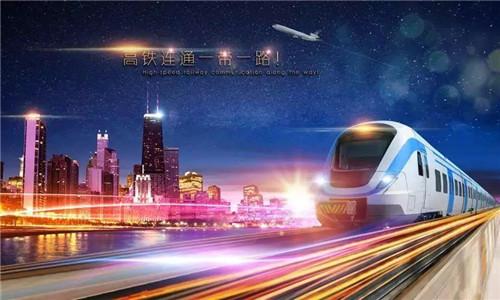 高铁一通,人去楼空!三四线城市高铁房子升值潜力分析!