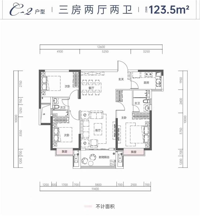 欣利梅溪左岸:梅溪湖一期最后一块新楼盘,1.1万限价值得入手吗?