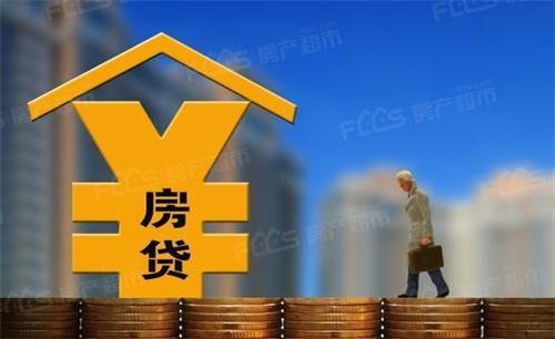 房贷转LPR是套路?房贷转LPR是银行想多收利息吗?