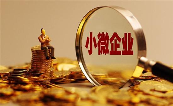 买房新套路:经营贷是什么流程,比房贷利息更低的经营贷要抵押吗?
