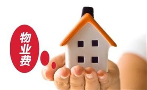 刚需必看!房价是否上涨的4个实用小指标