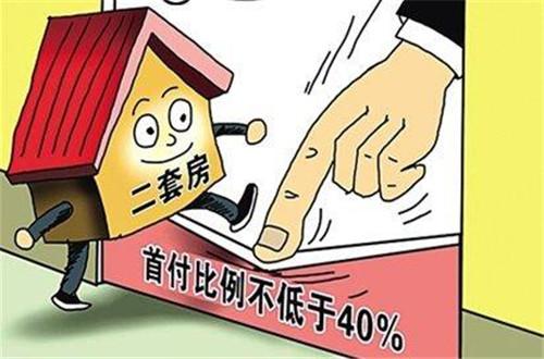 长沙二套房首付比例是多少?首付不够怎么购买二套房最划算?