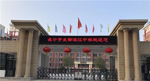 中铁逸园(长沙诺德滨江花园)怎么样?滨江可能又一个摇号新楼盘即将上市