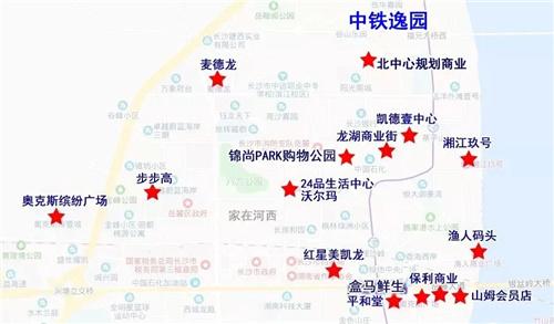 中铁逸园商业配套