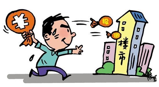 2020年楼市预测:到底适合买房吗?20年买房是赚还是赔?