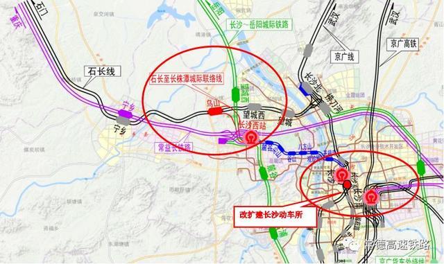 长沙新增一条城际铁路,未来将对沿线楼市产生利好