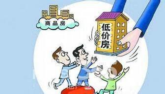 抵债房子可以买吗?有什么风险?抵债房是馅饼还是陷阱?